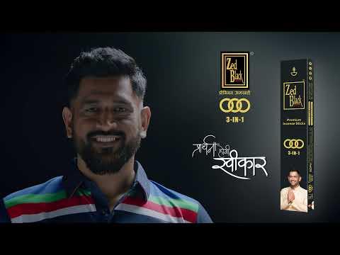 Watch Brand Ambassador M.S. Dhoni in Zed Black's new TVC