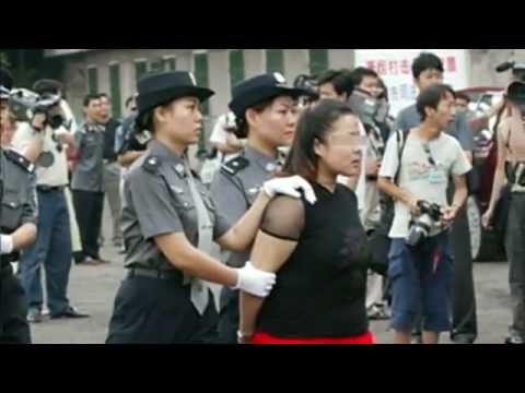 China Women Await Execution In Death Row Youtube