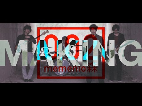 memento森『0.02mm』MV メイキング