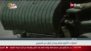 عيد النصر.. انتصارات 6 اكتوبر تشكل وجدان أجيال من المصريين ...