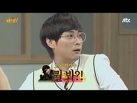 [민경훈(Min Kyung Hoon) 스페셜1] 천하장사 호동(Kang Ho Dong)을 저격한 쌈자의 말! 말! 말!