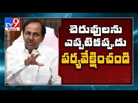 CM KCR appeals people to stay alert as heavy rains expected