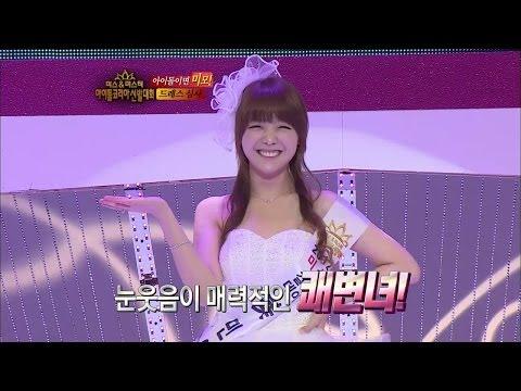 【TVPP】Girl's Day - Wedding Dress Contest, 걸스데이 - 웨딩드레스 콘테스트 @ Miss & Mister Idol
