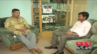 ঢাকা-১১ আসনের নির্বাচনী হালচাল   Political News   Somoy TV