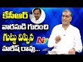 Harish Rao reveals CM KCR's Political Heir