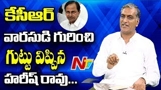 Harish Rao reveals CM KCR's Political Heir..
