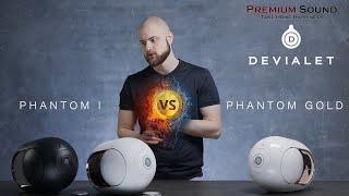 Devialet Phantom I Unboxing & Comparison | Phantom I vs Phantom Gold | Devialet 108db 4500W Speaker
