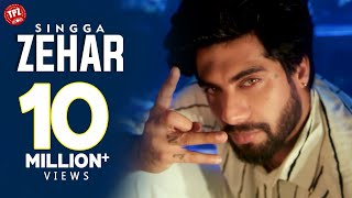 ZEHAR – SINGGA Video HD