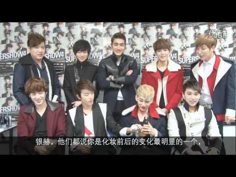 120421 Super Junior's Interview for Mamonde China