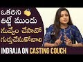 Actress Indraja On Casting Couch-Interview