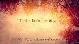 Hero - Mariah Carey (Lyrics) แปลไทย