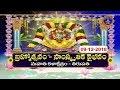 Brahmotsavam Samskrutika Vaibhavam, Mahathi | 09-12-18 | SVBC TTD