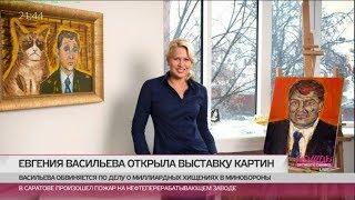 «По 12 полотен за ночь». Что Евгения Васильева нарисовала под домашним арестом