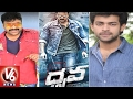 Mega Heroes Success With Flop Directors