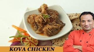 Koya Chicken..