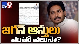 Jagan Mohan Reddy declares assets worth Rs 339 crore - TV9