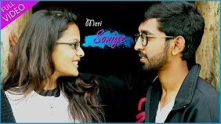 Meri Soniye - Full Song Video | Aman Siddiqui | Happy new year 2K17