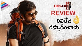 REVIEW of Ravi Teja's 'Raja The Great' Movie..