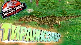 УКРАЩАЕМ ХИЩНИКОВ - Jurassic Park Operation Genesis #13