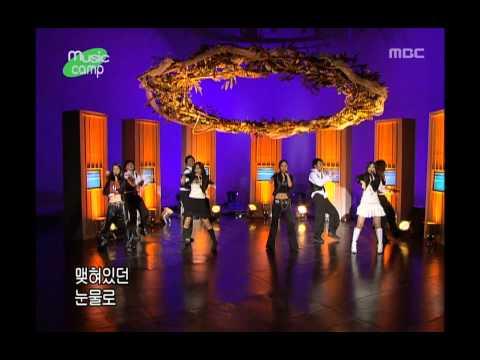 Sugar - Secret, 슈가 - 시크릿, Music Camp 20041030