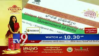 'Mee Seva' Fake Aadhaar card network busted in Eluru..