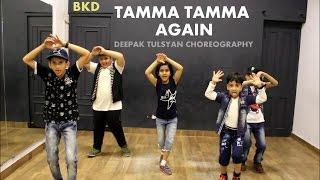 Tamma Tamma Again | Badrinath ki Dulhania | Kids Dance | Bollywood Dance Choreography