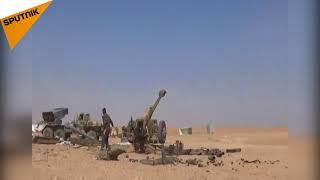 السلاح الفتاك الذي أرعب داعش خلال معركة البوكمال     -