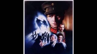 "Young Indiana Jones (Soundtrack): Adventures in the Secret Service - ""Mistaken for Someone Else"""