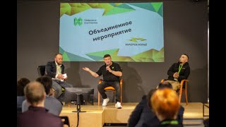 Цифровые Воротнички - ФРИЛАНС-БАТТЛ