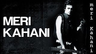 Meri Kahani - Meri Kahani   Atif Aslam   Mahmood Rahman, Sameer Shami & Farhad Humayun
