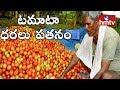 Tomato prices falling; Ananthapur farmers