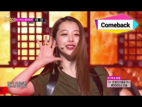 f(x) - Red Light, 에프엑스 - 레드 라이트, Music Core 20140705