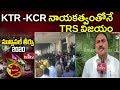 Errabelli Dayakar Rao Face To Face Over Telangana Municipal Election Results | hmtv