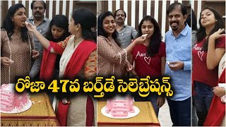 Roja 47th Birthday Celebrations with Family..
