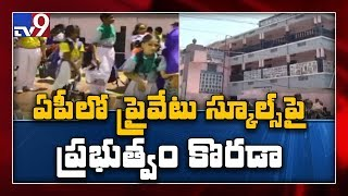 Surprise raids on 130 private schools collecting high fee ..