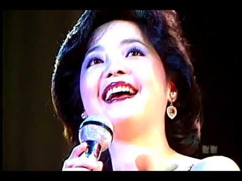 珍贵曝光 女神邓丽君演唱会连唱 说话声音超甜 太美了