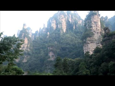 중국 장가계 여행