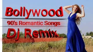 Old Hindi  Songs 90's DJ Remix Songs |Dholki Remix| Romantic|Love Songs|Bollywood|