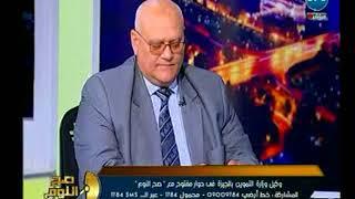 وكيل وزارة التموين يرد علي شكاوي أحد المواطنين بخصوص بطاقات ...