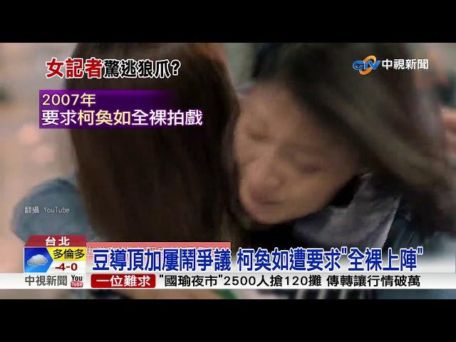 """鈕承澤住家頂加工作室 週刊爆成""""狩獵地"""""""