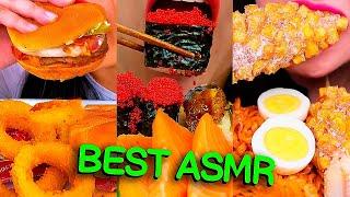 Compilation Asmr Eating - Mukbang Lychee, Zoey, Jane, Sas Asmr, ASMR Phan, Hongyu | Part 260