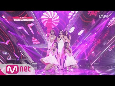 [Produce 101] Shy Love Confession – Group 1 Apink ♬I don't Know EP.03 20160205