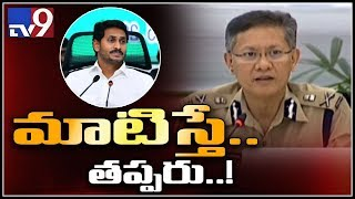 AP DGP Gautam Sawang speech @ Collectors Conference..