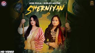 Sherniyan – Miss Pooja – Gurlez Akhtar Video HD