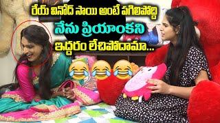 Jabardasth Priyanka (Saiteja) funny moments with Vinodini..