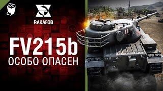 FV215b - Особо опасен №24 - от RAKAFOB