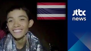 동굴 속 열흘 버틴 태국 소년들…천장의 물방울이 '생명수'