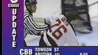 Wendel Clark vs Jason Smith