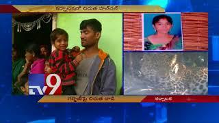 Leopard kills pregnant woman in Karnataka..
