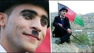Meet Afghan's Charlie Chaplin who wants to make people smi..